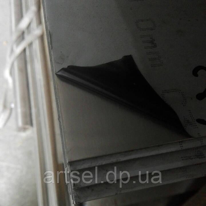 Лист нержавеющий 0,5 мм (1,0х2,0) 4N+PVC 201 шлифованный