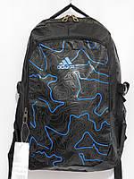 Рюкзак adidas синий , фото 1