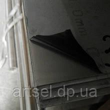 Лист нержавеющий 1 мм (1,5х3,0) 4N+PVC 201 шлифованный