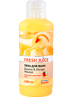 Пена для ванн  Бананово-манговый мусс 1000 г. Fresh Juice