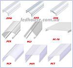Розсіювачі для світодіодного LED профілю