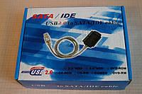 Переходник кабель USB на SATA - IDE с возможностью подключения внешнего питания