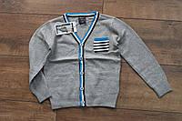 Вязаная кофта на мальчика 4 лет Цвет:серый
