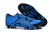Футбольные бутсы Adidas X 15.1 FG (адидас) синие
