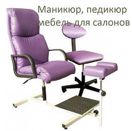 Манікюр, педикюр, меблі для салонів