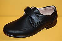 Туфли детские  ТМ Том.М код 0769 размеры 31-38, фото 1