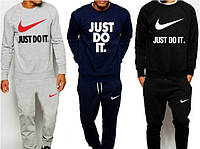 Спортивный костюм Nike l, серый