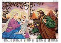 """Схема для вышивания бисером """"Святое семейство"""" 212"""