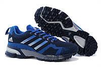 Мужские беговые кроссовки Adidas Marathon (адидас адидас марафон) синие