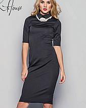 Платье с воротником | RICCI sk, фото 3
