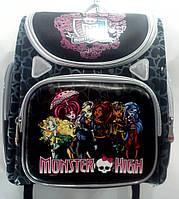 "Школьный Рюкзак ""Monster High""!, фото 1"