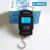Весы кантер с подсветкой до 50 кг.