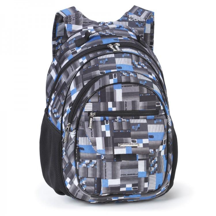 Рюкзак школьный для мальчиков Dolly, 573, цвета в ассортименте