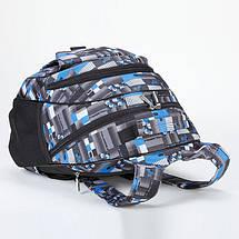 Рюкзак школьный для мальчиков Dolly, 573, цвета в ассортименте, фото 2