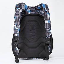 Рюкзак школьный для мальчиков Dolly, 573, цвета в ассортименте, фото 3