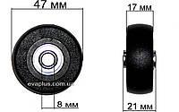 Колесо для чемодана 47мм./8мм./21 мм.