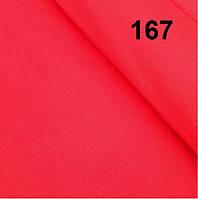 Лоскуток.Однотонная бязь красного цвета  45*160 см (№167)