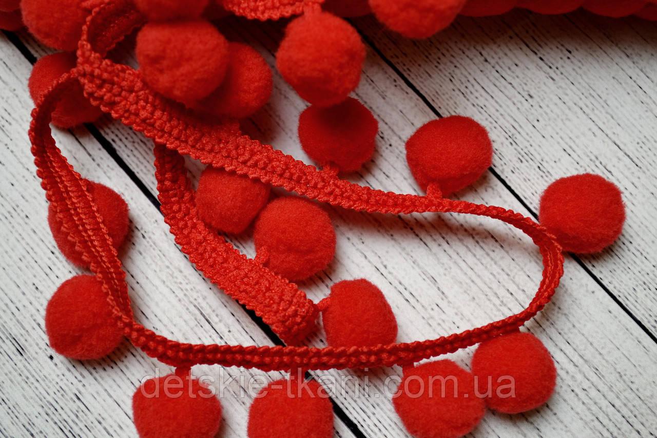 Тесьма с помпонами 20 мм красного цвета (Польша)