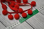 Тесьма с помпонами 20 мм красного цвета (Польша), фото 3