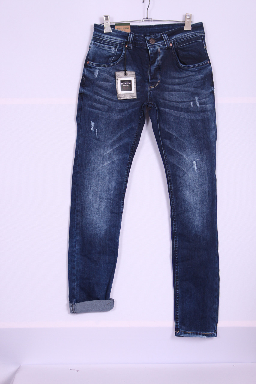 Чоловічі стильні джинси Slim Fit B. S. K (MARIO) ( код 1689)