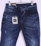 Чоловічі стильні джинси Slim Fit B. S. K (MARIO) ( код 1689), фото 2