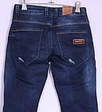 Чоловічі стильні джинси Slim Fit B. S. K (MARIO) ( код 1689), фото 4