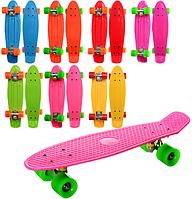 Скейт Пенни борд (Penny board) 0848-1 КК