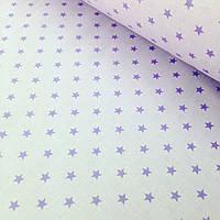 Хлопковая ткань польская фиолетовые звезды на фиолетовом
