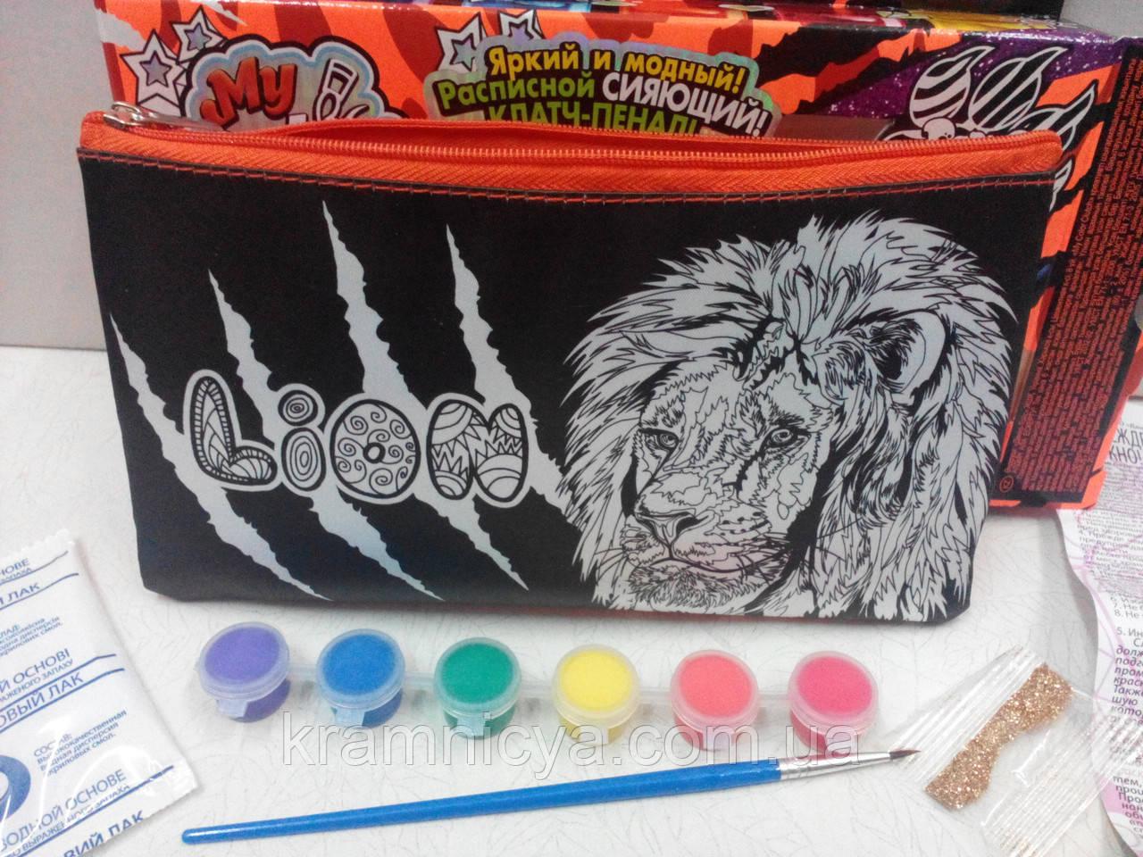 Клатч-раскраска Лев