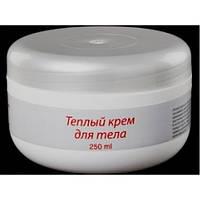 Dr.Yudina Теплый крем для тела, 250 мл