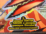 """Клатч-раскраска """"Music"""", фото 7"""