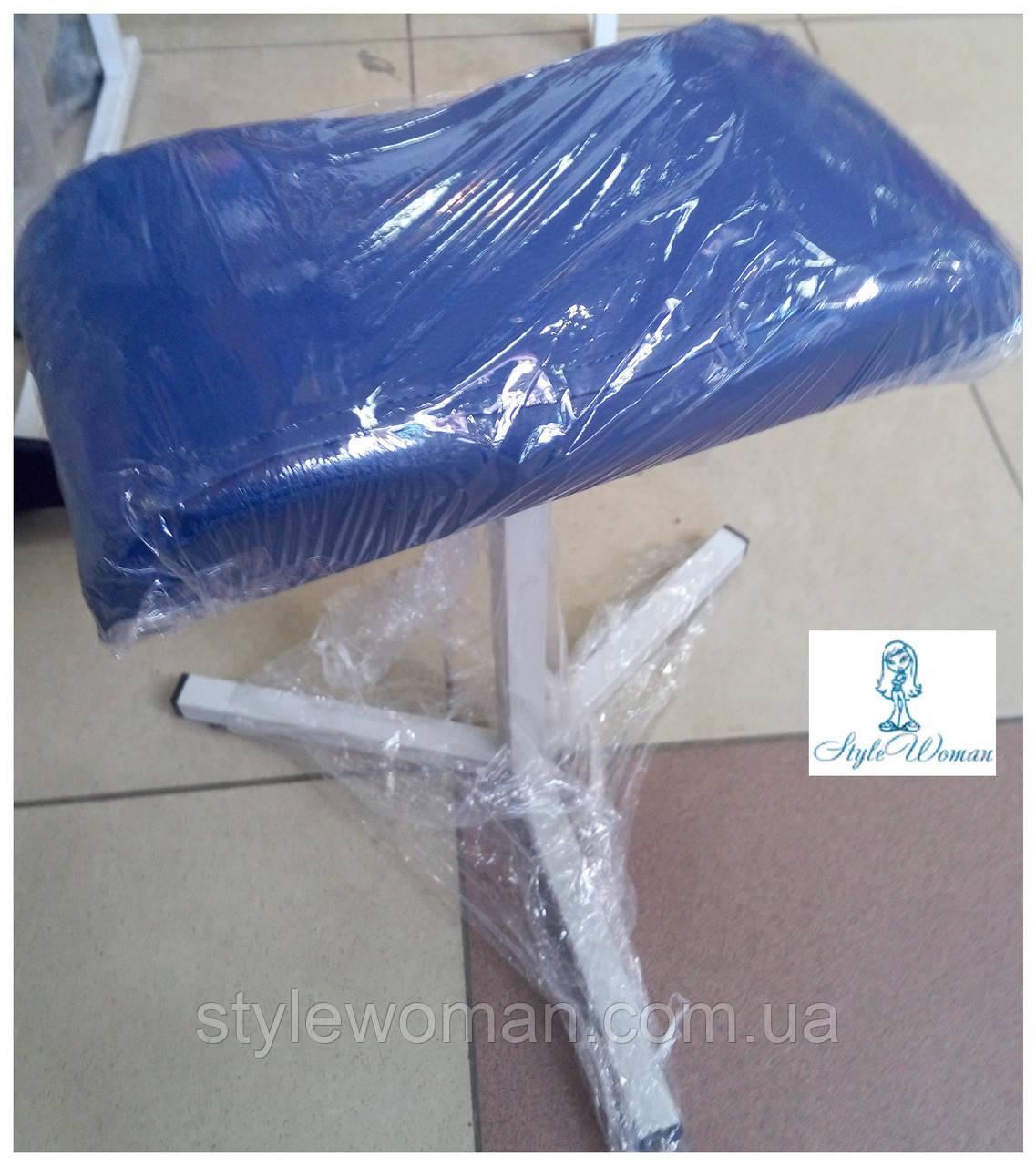 Тренога для педикюра из кожзама подставка синяя