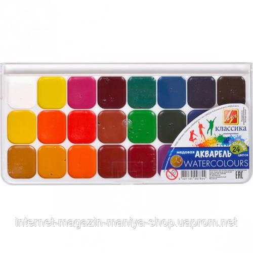 Акварель 24 цвета «Классика»