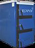 Твердотопливный котел Корди АОТВ- 26-30 ЕТ(5мм)