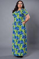 Длинное платье большие размеры 504-1