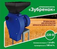 Кормоизмельчитель Зубренок (зерно+початки кукурузы)