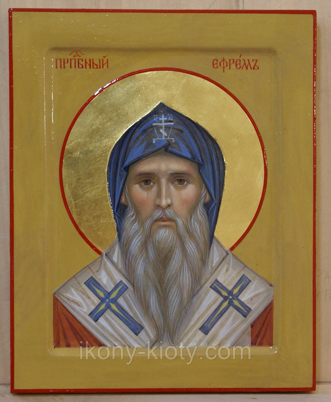 Икона Святого Ефрема.