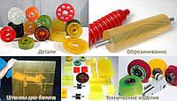 Полиуретан для штампов, деталей, форм, обрезинивания Униформ 80 упаковка 2 кг (1кг+1кг)