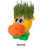 Травянчик декоративный, Бычок, фото 2