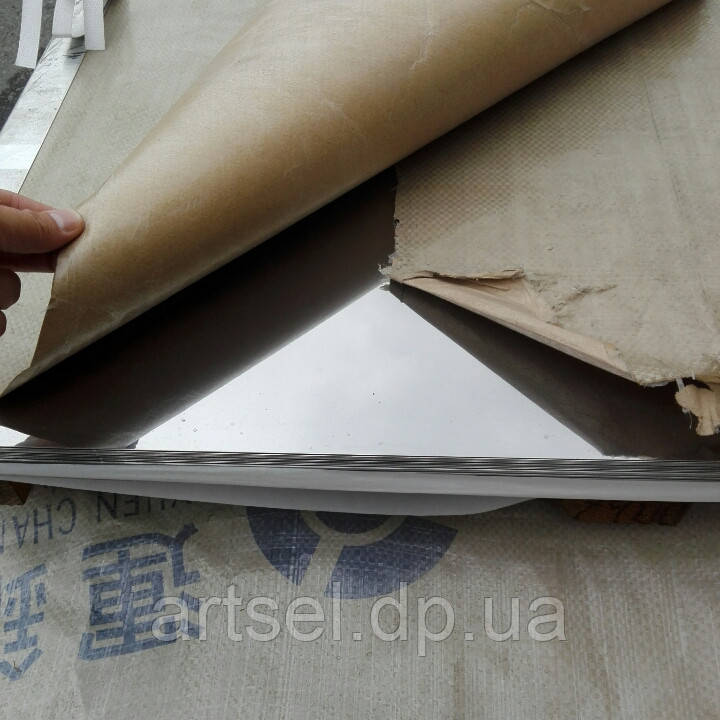 Лист нержавеющий 1,5 мм (1,25х2,5) BA+PVC 304 зеркальный