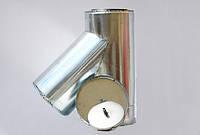 Тройник для дымохода двустенный термоизоляционный (сэндвич) нерж./оцин. 45° диаметр 230/300 мм