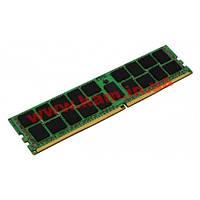 Оперативная память Kingston 16GB DDR4 KVR24R17D8/16 2400MHz ECC Reg (KVR24R17D8/16)