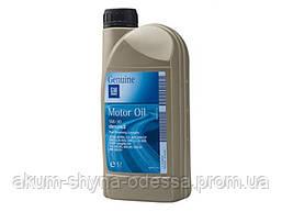 Автомобильное моторное синтетическое масло GM 5W30 1л