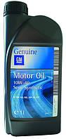 Автомобильное моторное полусинтетическое масло GM 10W40 1л
