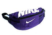 Поясная сумка Nike Team Training(фиолетовая)