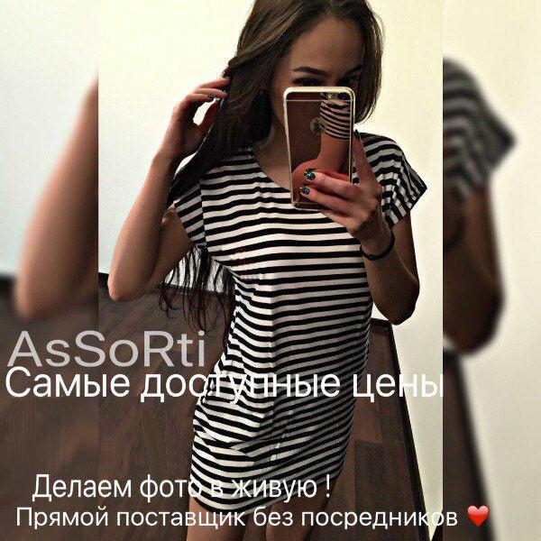 """Платье тельняшка """"L.V - Lite""""  - Интернет-магазин """"Юлиан"""" Мода доступная каждому  в Киеве"""