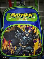 Рюкзак школьный Бетмен