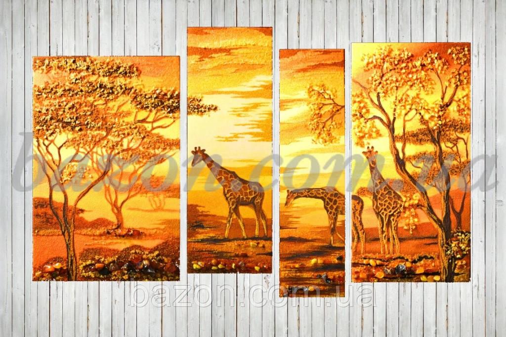 """Картина из янтаря """"Африканский пейзаж"""" (модульная) 100х60 см"""