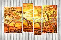 """Картина """"Африканский пейзаж"""" (модульная) 150х90 см"""