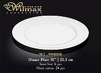 Тарелка обеденная круглая фарфор 25,5 см Wilmax